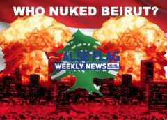 FFWN: Who Nuked Beirut?