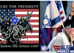 FFWN: Why Choose the Lesser Evil?
